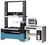 RH-20KN纸箱拉压试验机;空箱抗压试验机;整箱抗压试验机