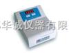 CLH528成都COD安裝調試