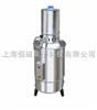 YA.ZDI-10自控型不锈钢电热蒸馏水器