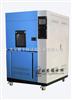 SN-500优价氙灯试验设备/氙灯老化试验机