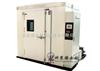 YSL-GDWSY大型高低温步入试验室/大型步入试验室