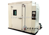 YSL-GDWSY北京大型高低温步入试验室/北京大型步入试验室