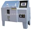 JYF-090可程式盐水喷雾试验箱