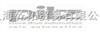 皮尔兹PNOZ X 安全继电器,PILZ安全继电器