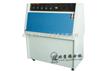 ZN-P紫外光加速老化试验机/紫外光耐气候试验箱/紫外老化箱