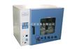 DHG-9240A台式精密干燥箱