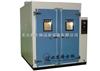 WDS-045北京温度老化室/北京高温恒温试验室