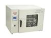 DHG-9055A上海精密型300度台式电热恒温鼓风干燥箱 工业烘箱 烤箱