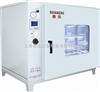 DZF-6250台式真空干燥箱 大型真空干燥箱 真空干燥箱厂家 真空恒温烘箱 恒温真空烘箱
