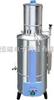 YAZDI-10普通型不锈钢电热蒸馏水器