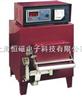 SX2-2.5-12箱式电炉/电阻炉