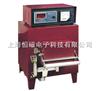 SX2-2.5-10箱式电炉/电阻炉