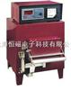SX2-4-10数显高温电阻炉/箱式电炉