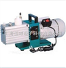 2XZ-0.5旋片式真空泵