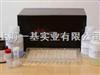 CAS:35804-66-13-吲哚基-β-D-葡糖苷酸环己胺盐/Indoxyl-Glucuronide