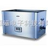 SK8200H高频超声波清洗器