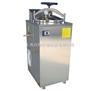 YXQ-LS-75G立式压力蒸汽灭菌器(全自动,数显)