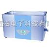 SK8200LHC双频功率可调台式清洗器