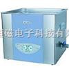 SK5200LHC双频功率可调台式清洗器
