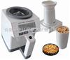 PM8188大豆水分仪,玉米水份测量仪,油菜籽水分检测仪
