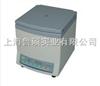 TXL-4.7细胞洗涤离心机(过滤离心机)