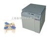 TDL-40B低速大容量离心机(大容量离心机)