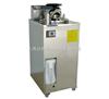 YXQ-LS-50A立式压力蒸汽灭菌器(全自动,数显)