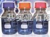 CAS:59-67-6吡啶-3-羟酸/3-噼啉酸/尼克酸/尼古丁酸/氮苯酸-[3]/烟碱素/3-吡啶甲酸/VB3