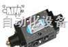 CL-CM意大利UNIVER電磁閥