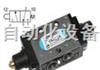 意大利UNIVER腳踏閥AM系列/UNIVER氣控截止閥現貨