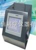 Y09-350/5100型激光尘埃粒子计数器