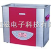SK3310HP功率可调加热台式超声波清洗器