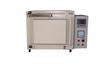 YFX2/7/16-10Q-GC箱式电阻炉