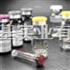 CG-50弱酸型阳离子交换树脂/Amberlite CG-50