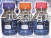 CAS:15163-36-7癸基磺基甜菜碱/3-癸基二甲氨基丙烷磺酸酯/ZWITTERGENT 3-10界面活性剂/SB3-10