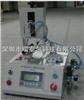【厂家】上海手机卡寿命试验机 价格 报价 【推广】