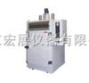 HOH高温热风循环烤箱(室温+20℃~+500℃)_宏展仪器