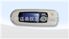 HP-380多角度光泽度仪报价