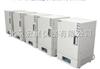 HH/HD精密烘箱,高温试验箱(室温~300)_宏展仪器