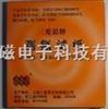 50-2000PPM余氯试纸