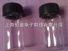 60*25mm浊度仪溶液瓶 样品瓶