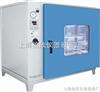 真空干燥箱、老化箱、DZF-6250