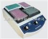 QB-9001型微孔板快速振荡器