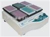 QB-9002型微孔板快速振荡器