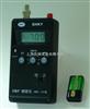 ORP-411便携式氧化还原电位测定仪(便携式ORP测定仪)