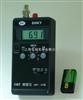 ORP-412便携式ORP测定仪(便携式氧化还原电位测定仪)