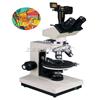HPL-18系列上海复旦大学HPL-18系列偏光显微镜