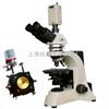 TPL-1080型上海大学TPL-1080型600度高温偏光溶点测定仪