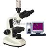 XPT-50系列偏光显微镜上海复旦大学XPT-50系列偏光显微镜