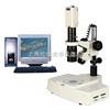 XTL-18C型电脑型体视显微镜上海大学XTL-18C型电脑型体视显微镜